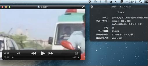 図2:Mac OS X上では問題なく動画が再生される
