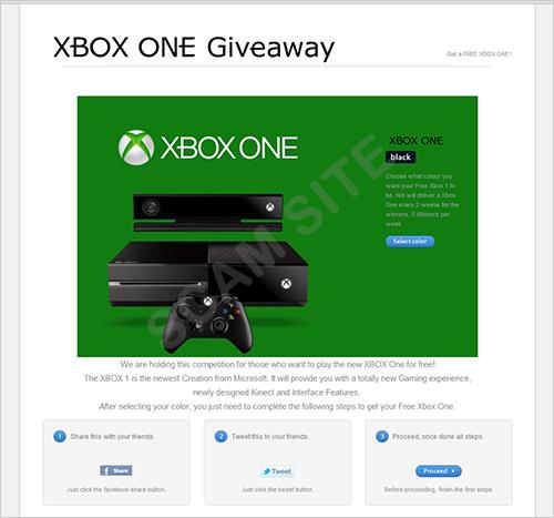 図6:Xbox One を景品として広告する詐欺サイト