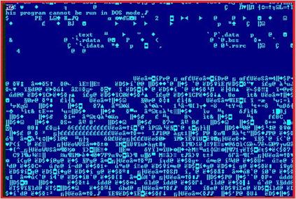 図3:ファイルに組み込まれた「ZBOT」の亜種