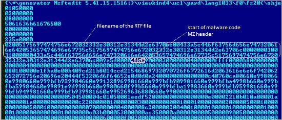 図2:RTFファイルのコード