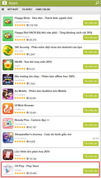 図1:Google Play を模倣したアプリストア
