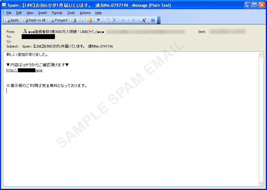 図1:LINEから送信されたように装うスパムメールの一例