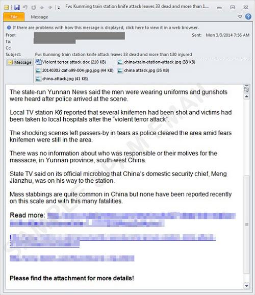 図1:雲南省昆明無差別殺傷事件に便乗した Eメールの例