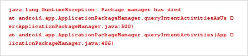 図1:PackageManager サービスのクラッシュ