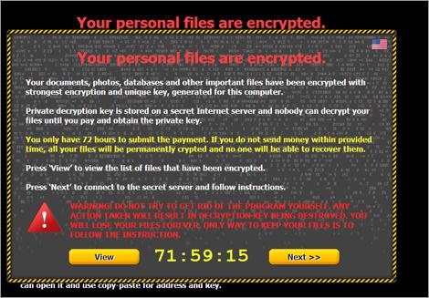 図4:ファイルを暗号化したことを伝える脅迫文