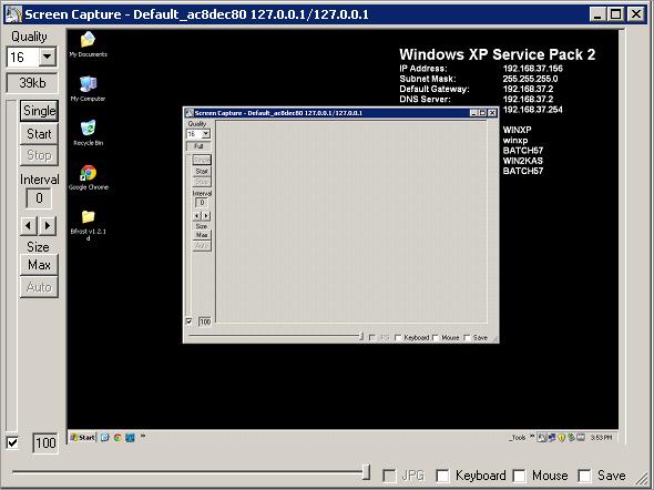 図2:「BIFROSE」が感染した PC から取得したスクリーンショット