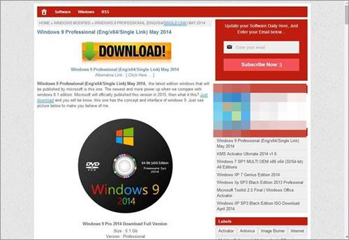図4:Windows 9 の無料ダウンロードを提供するブログページ