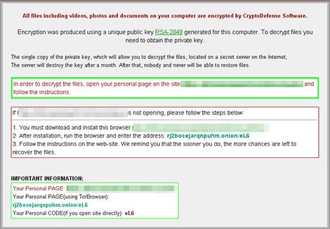 図3:「Cryptodefense」は身代金の支払い方法を指示する Webページを表示する