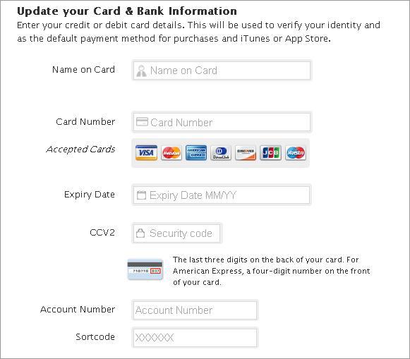 図5:フィッシングサイトでは、クレジットカード情報などの機微な情報が要求される