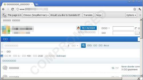 図6:改ざんされた中国語の Webサイト