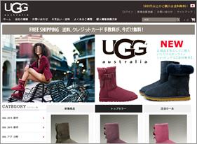図2:不正広告から誘導される偽サイトの例