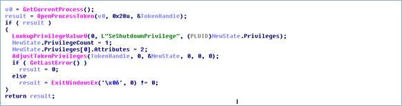 図8:強制的に PC を再起動させるコード