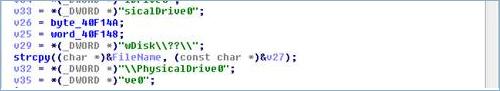 図11:「BKDR_WIPALL.B」は物理ドライブを上書きする