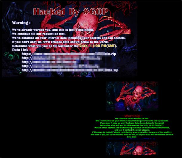 図8:「BKDR_WIPALL.C」によって作成された