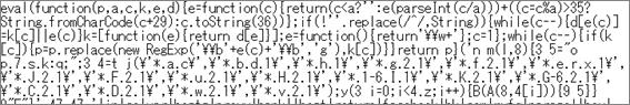 図2:難読化された proxy.pac内の記述