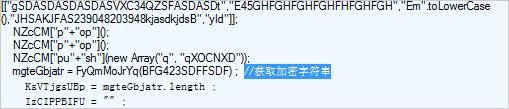 図3:エクスプロイトコードに関する中国語のコメント