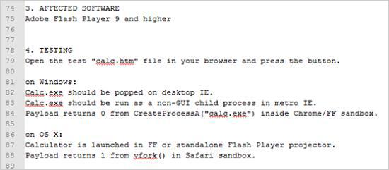 図2:漏えいした情報内での脆弱性に関する言及