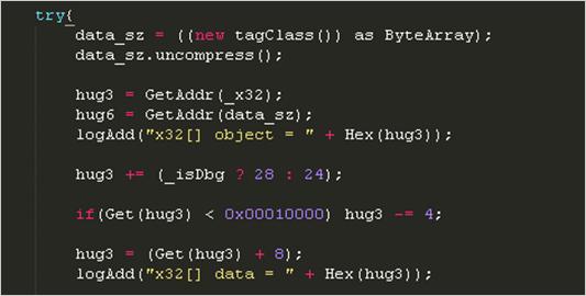 図2:圧縮されたExeファイルの展開と、展開先アドレスの受け渡し