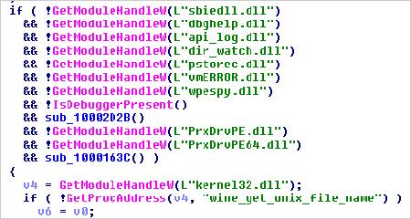 図1:不正プログラムを解析するモジュールが読み込まれていないか確認する