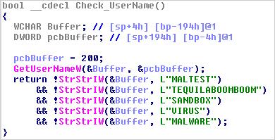 図2:不正プログラムの解析に関連したユーザ名がないか確認する