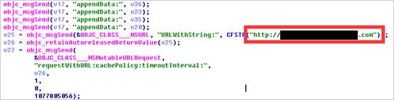図2:Xcode 6.2 を改変したバージョン