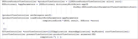 図4:公開されたソースコードの一部