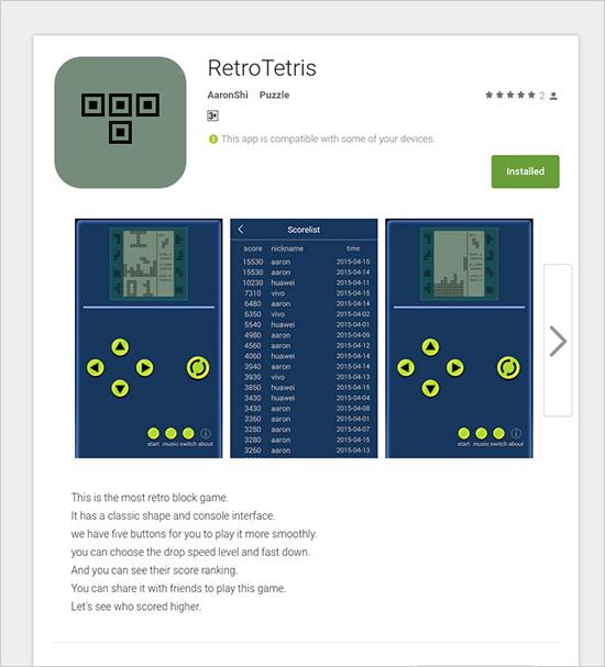 図1:「Google Play」で公開された不正アプリ「RetroTetris」
