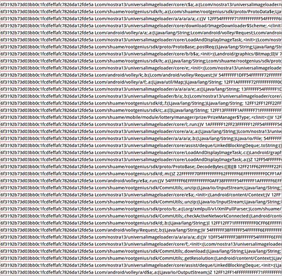 図3:「RetroTetris」のコードと類似点の多いツールのコード
