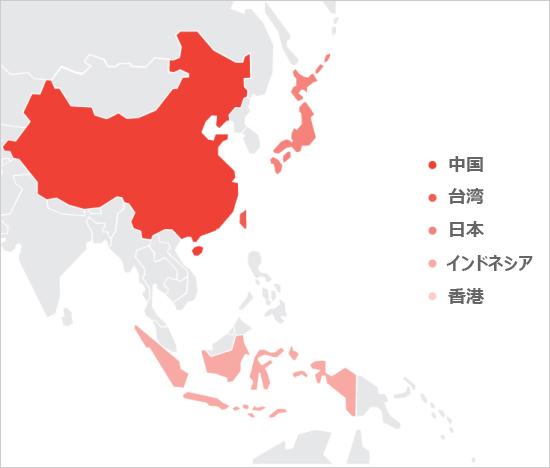 図9:不正アプリの影響を受けた国の分布