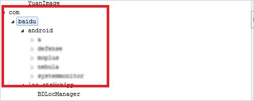 図2:「com.ufo.dcb.lingyi」に組み込まれた Moplus SDK