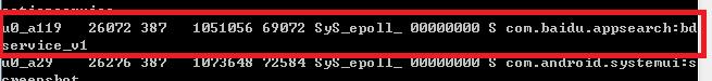 図15:不正なサービス「bdservice_v1」がバックグラウンドで常時動作している