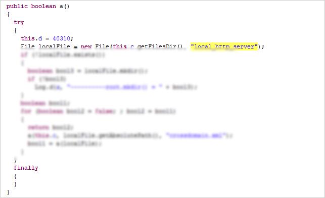 図19:静的プログラム解析すると、Moplus SDK の更新後もローカル HTTPサーバは同じ TCPポートにハードコードされたまま残されていた