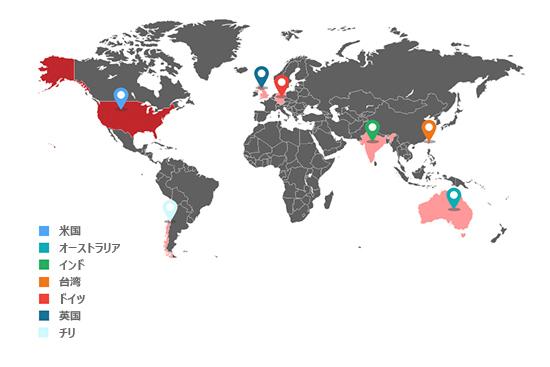 図1:「Black Atlas作戦」で「Gorynych」の攻撃対象となった国の分布