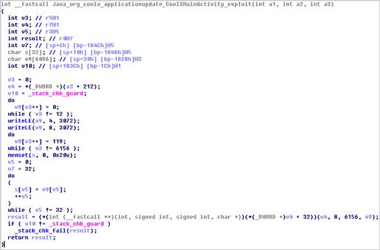 図4:脆弱性を利用した攻撃を行う不正アプリ