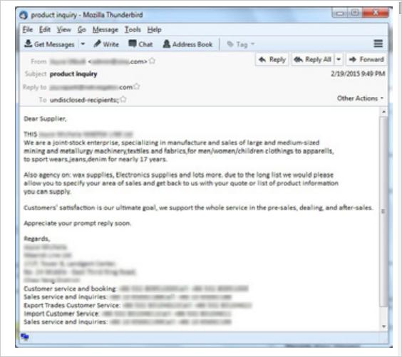 図2:「HawkEye」のサイバー犯罪者が送信した Eメール。不正プログラム送信前に信頼関係を構築