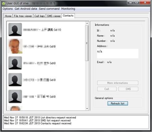 図3:攻撃者がバックドア型不正アプリ「ANDRORAT」を遠隔操作し連絡先情報を表示している画面例