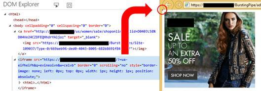 図3:「不正広告」を隠ぺいするために密かに組み込まれた iframe