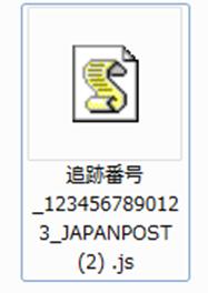 図3: 今回のマルウェアスパムで確認された2種の添付ファイルのうち.JSファイルの例