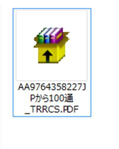 図4:今回のマルウェアスパムで確認された2種の添付ファイルうち.SCRファイルの例