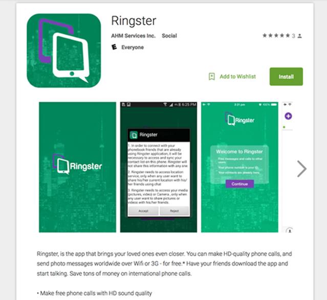 図1:メッセージサービスのアプリとして宣伝されるRingster