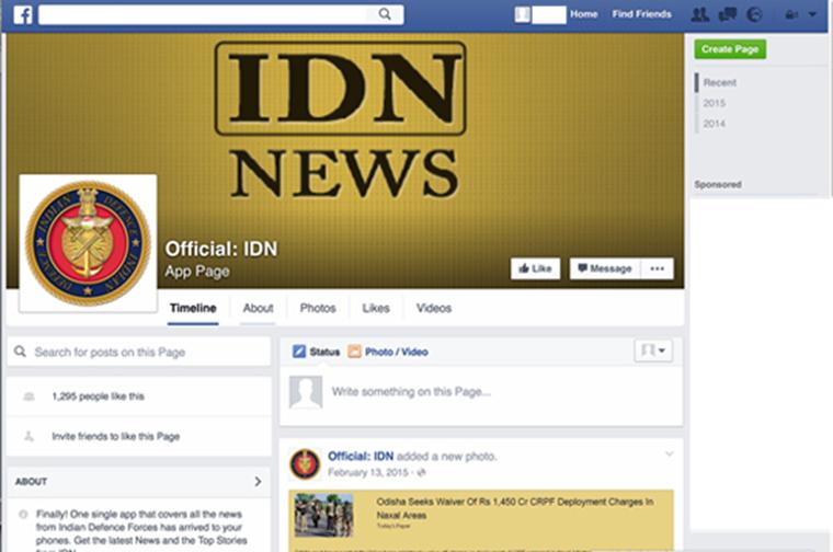 図4:偽「India Defense News」アプリのFacebookページ