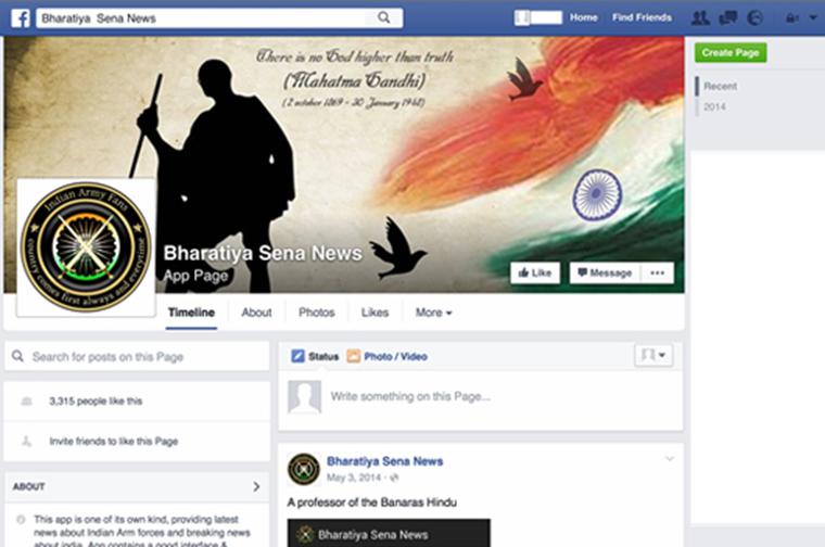 図5:偽「Bharatiya Sena News」アプリのFacebookページ