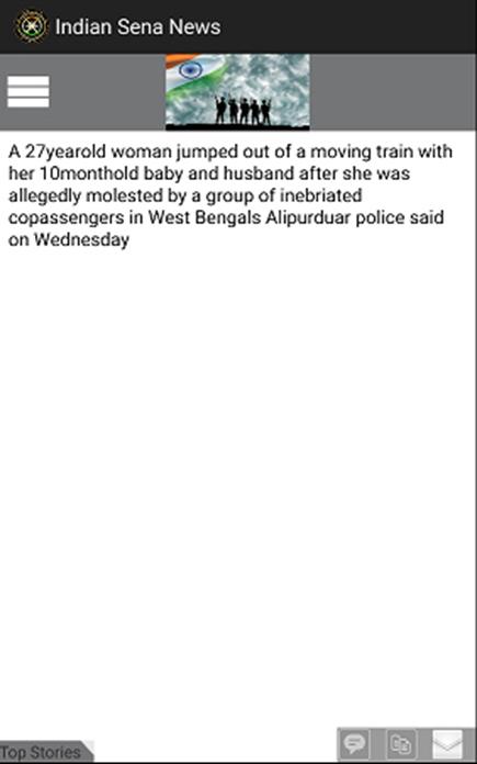 図6:「Indian Sena News」アプリの画面